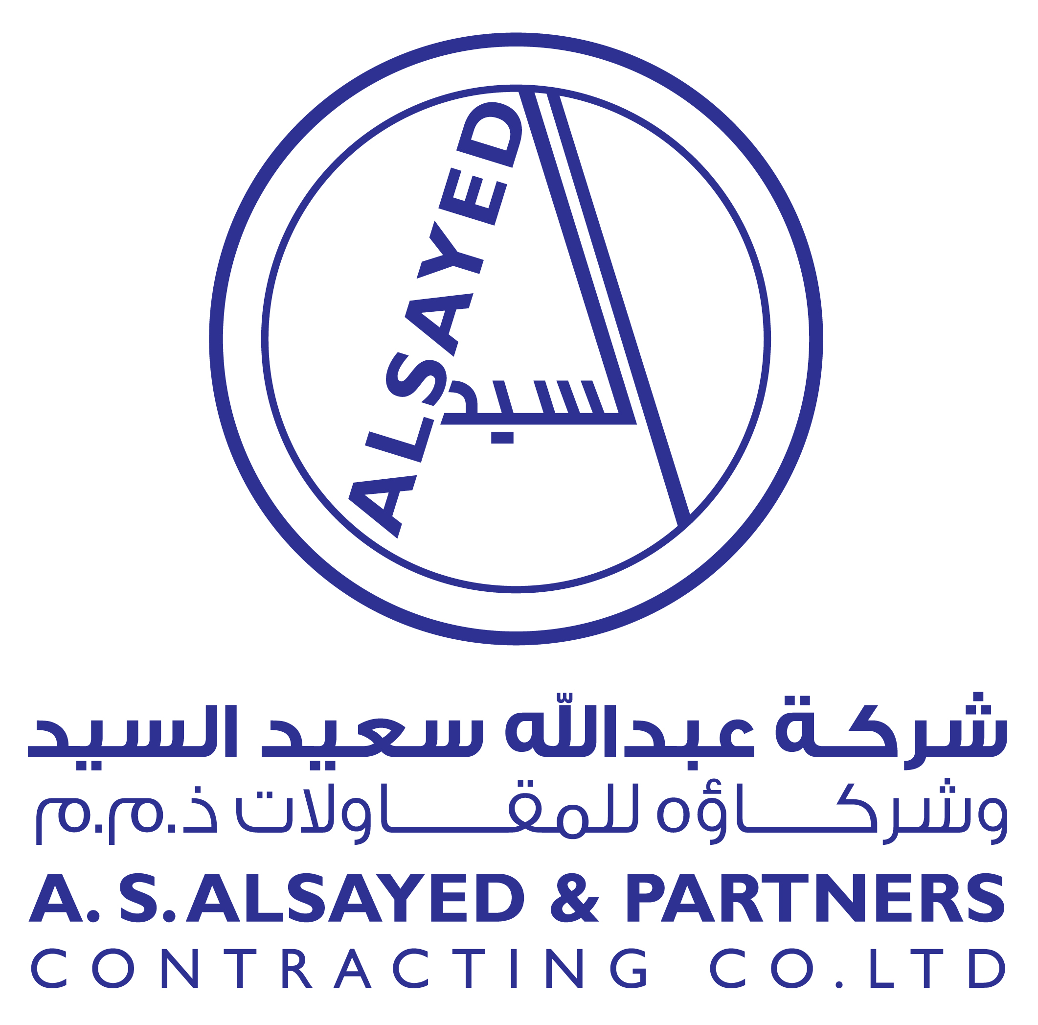 A S ALSAYED & PARTNERS Contracting co ltd